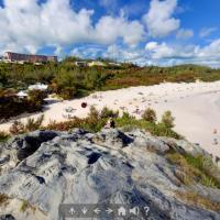 Horseshoe Bay Beach #Bermuda360° @bermudavirtual
